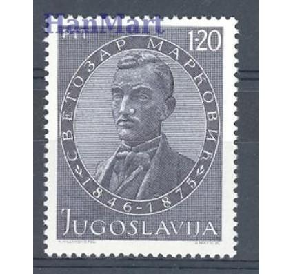 Jugosławia 1975 Mi 1593 Czyste **