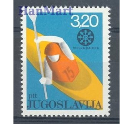 Jugosławia 1975 Mi 1607 Czyste **