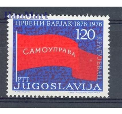 Jugosławia 1976 Mi 1632 Czyste **