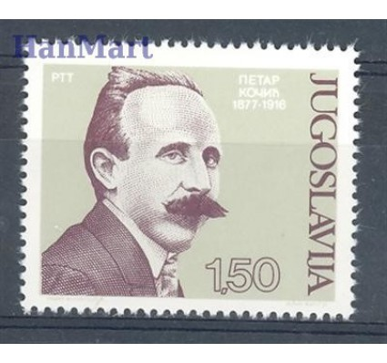 Jugosławia 1977 Mi 1691 Czyste **