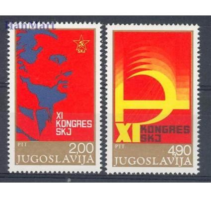 Jugosławia 1978 Mi 1733-1734 Czyste **