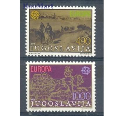 Znaczek Jugosławia 1979 Mi 1787-1788 Czyste **