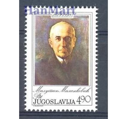 Znaczek Jugosławia 1979 Mi 1793 Czyste **