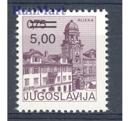 Jugosławia 1980 Mi 1856 Czyste **