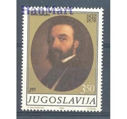 Jugosławia 1982 Mi 1934 Czyste **