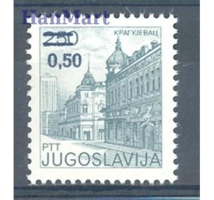 Jugosławia 1982 Mi 1963C Czyste **