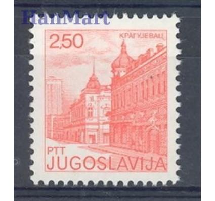 Jugosławia 1980 Mi 1843C Czyste **