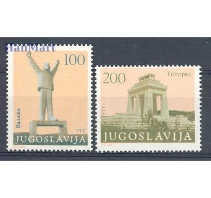 Jugosławia 1983 Mi 1991-1992C Czyste **