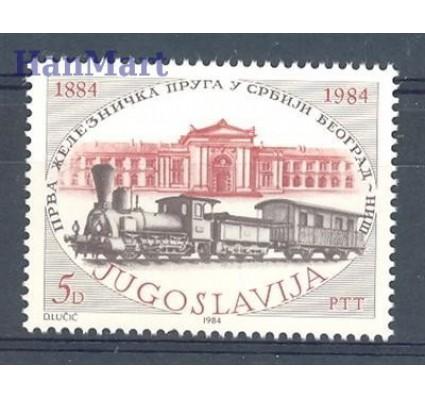Znaczek Jugosławia 1984 Mi 2044 Czyste **