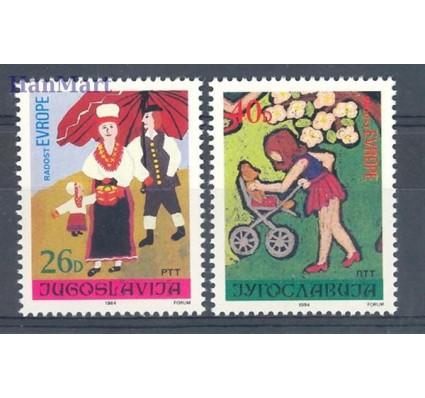Jugosławia 1984 Mi 2066-2067 Czyste **