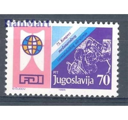 Jugosławia 1985 Mi 2125 Czyste **
