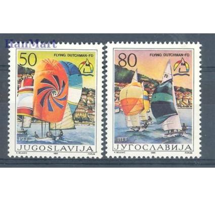 Jugosławia 1986 Mi 2167-2168 Czyste **