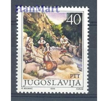 Znaczek Jugosławia 1986 Mi 2189 Czyste **