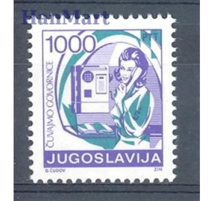 Jugosławia 1988 Mi 2287A Czyste **