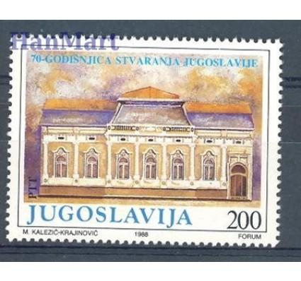 Znaczek Jugosławia 1988 Mi 2314 Czyste **