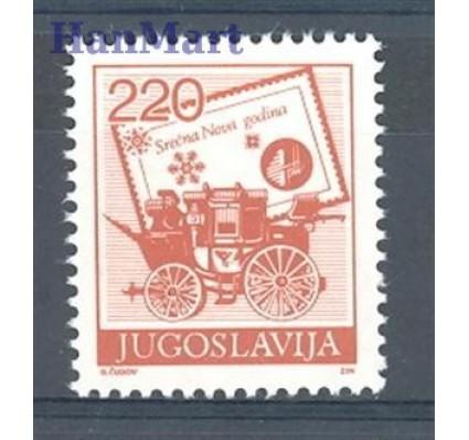Jugosławia 1988 Mi 2315 Czyste **