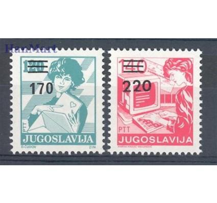 Jugosławia 1988 Mi 2316-2317 Czyste **