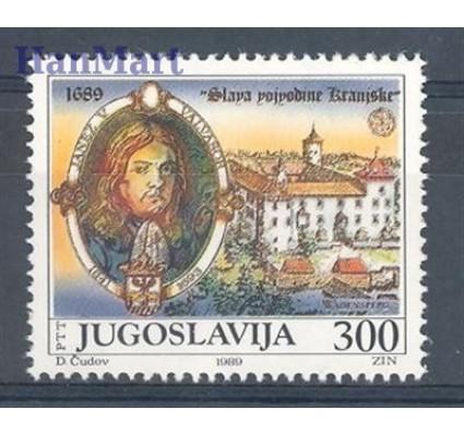 Jugosławia 1989 Mi 2332 Czyste **