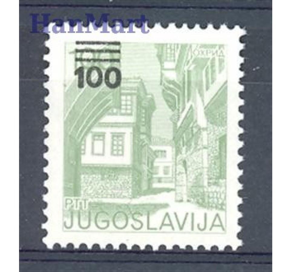 Jugosławia 1989 Mi 2338C Czyste **