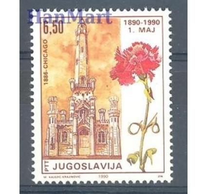 Znaczek Jugosławia 1990 Mi 2416 Czyste **