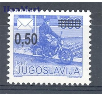 Jugosławia 1990 Mi 2421C Czyste **