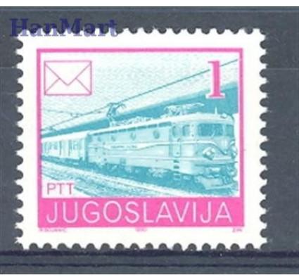 Jugosławia 1990 Mi 2422A Czyste **