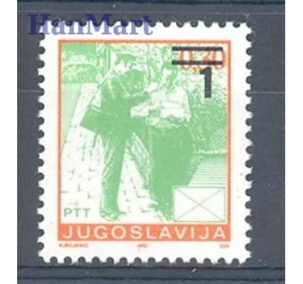 Jugosławia 1990 Mi 2433C Czyste **