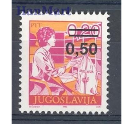 Jugosławia 1990 Mi 2437C Czyste **
