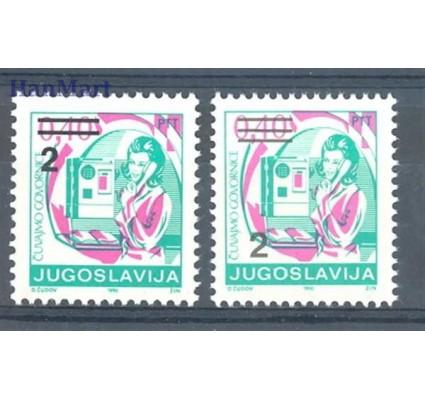 Jugosławia 1990 Mi 2442AI,II Czyste **