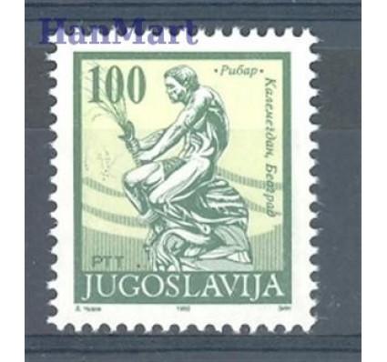 Znaczek Jugosławia 1992 Mi 2537 Czyste **