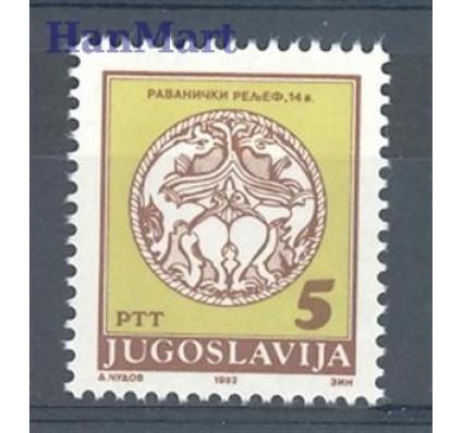 Jugosławia 1992 Mi 2572 Czyste **