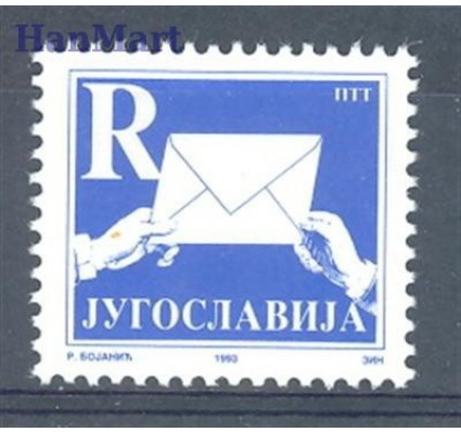 Jugosławia 1993 Mi 2607C Czyste **
