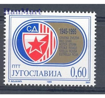 Znaczek Jugosławia 1995 Mi 2706 Czyste **