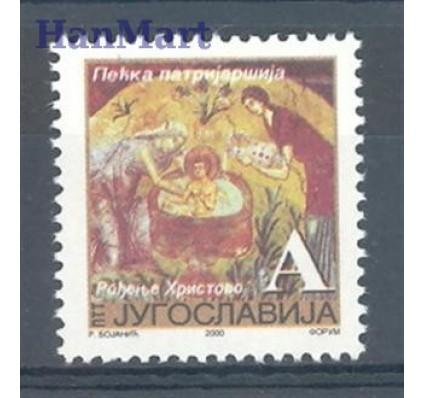 Jugosławia 2000 Mi 2999 Czyste **
