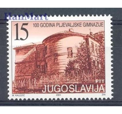 Jugosławia 2001 Mi 3051 Czyste **