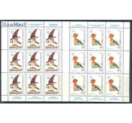 Jugosławia 1985 Mi ark 2100-2101 Czyste **