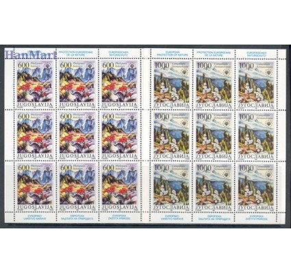 Jugosławia 1988 Mi ark 2284-2285 Czyste **