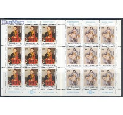 Znaczek Jugosławia 1992 Mi ark 2562-2563 Czyste **