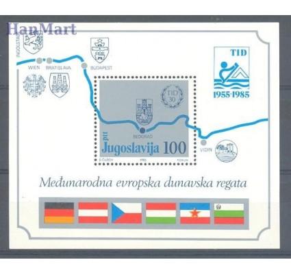 Jugosławia 1985 Mi bl 26 Czyste **
