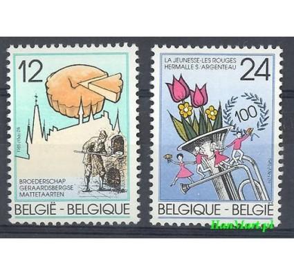 Znaczek Belgia 1985 Mi 2236-2237 Czyste **