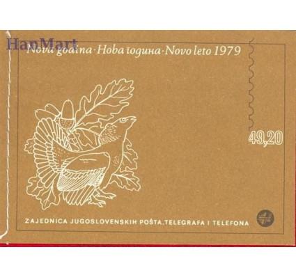 Znaczek Jugosławia 1978 Mi mh 1 Czyste **