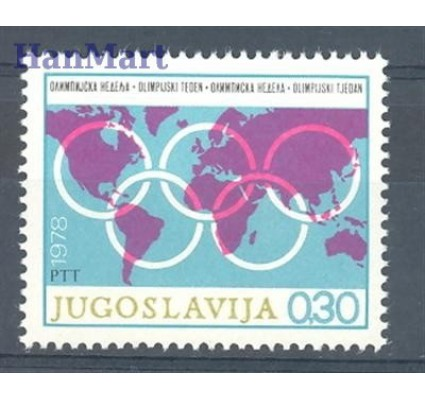 Znaczek Jugosławia 1978 Mi zwa 62 Czyste **