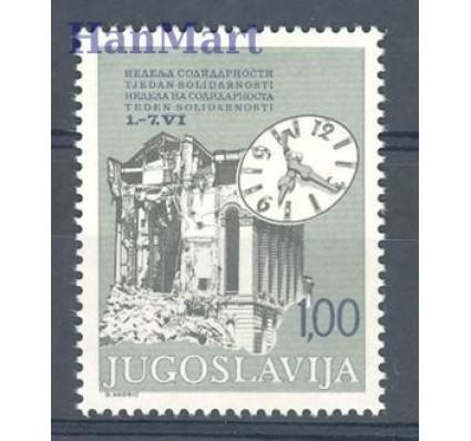 Jugosławia 1980 Mi zwa 70 Czyste **