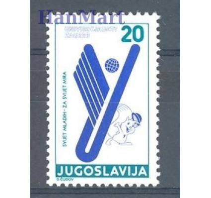 Jugosławia 1987 Mi zwa 136 Czyste **