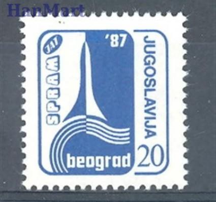Jugosławia 1987 Mi zwa 147 Czyste **