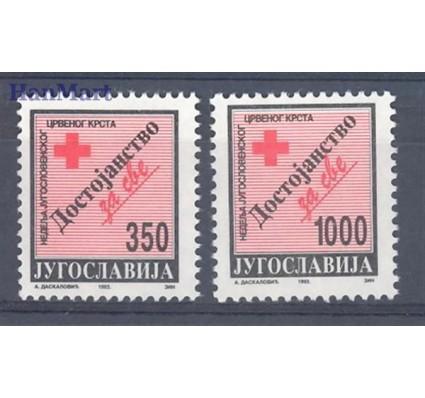 Jugosławia 1993 Mi zwa 215A-216C Czyste **