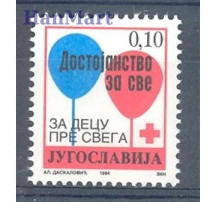 Jugosławia 1994 Mi zwa 217 Czyste **