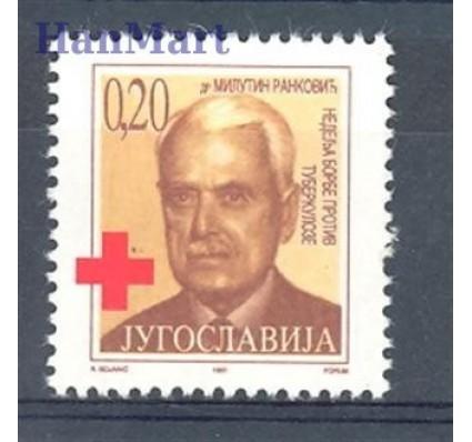 Jugosławia 1997 Mi zwa 224 Czyste **