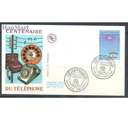Tunezja 1976 Mi 881 FDC