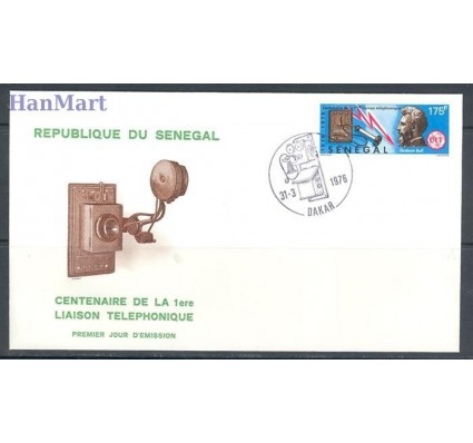 Senegal 1976 Mi 590 FDC